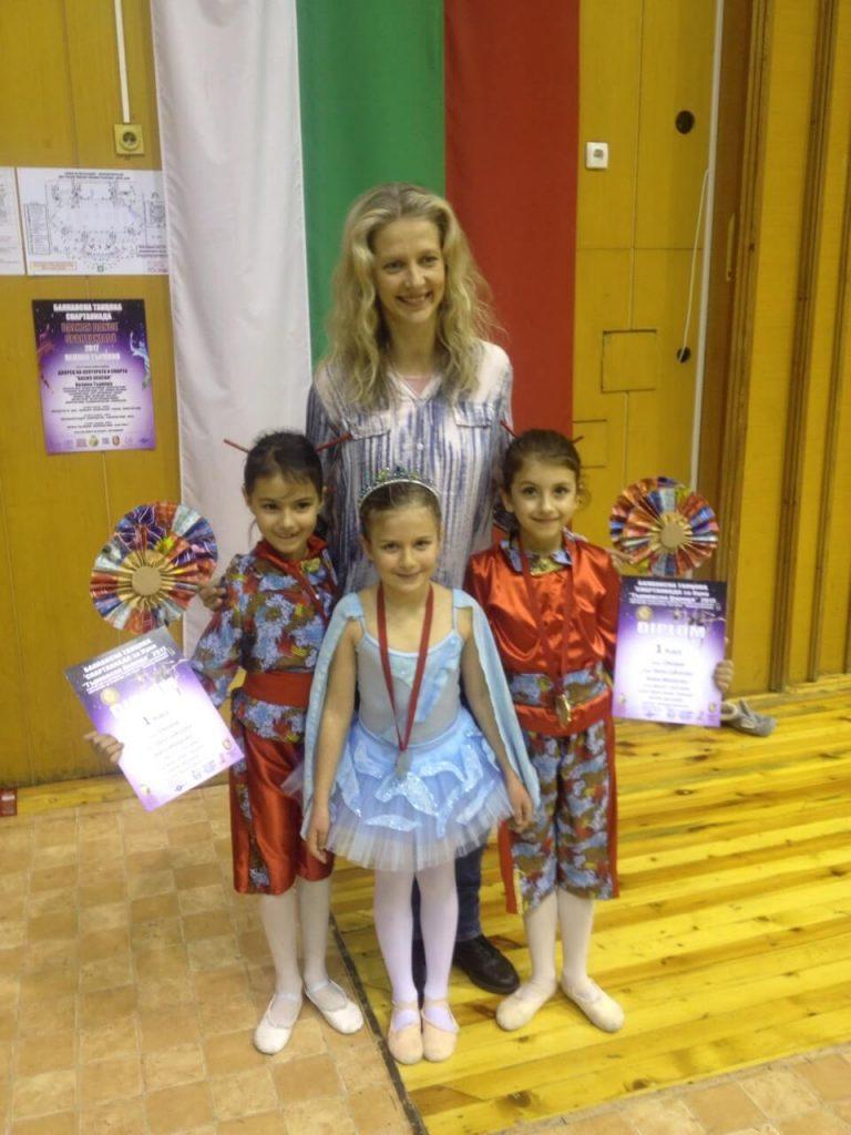 Деца от 7 СУ с награди от Балканската танцова спартакиада
