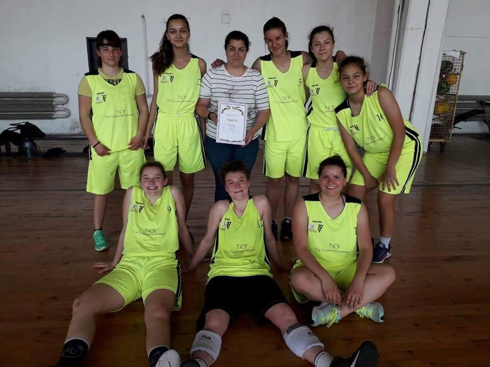 Първо място девойки (11. – 12. клас ) – баскетбол на Ученически игри 2018 г. – Градско първенство
