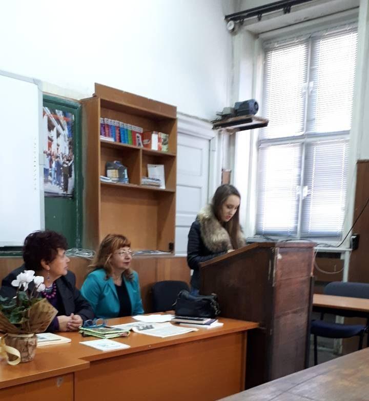 """Гостуване на поетесата Мирела Иванова в 7. СУ """"Свети Седмочисленици"""""""