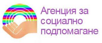 Социални услуги за деца на територията на област София-град