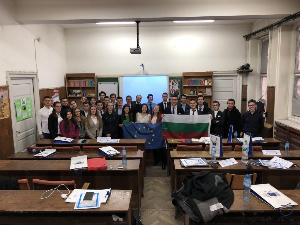"""Събитие """"Ученически Европейски Съвет – София 2018"""""""