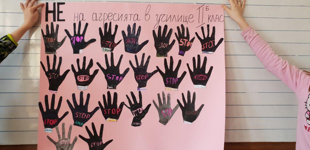 Ден на розовата фланелка – световен ден за борба с агресията в училище