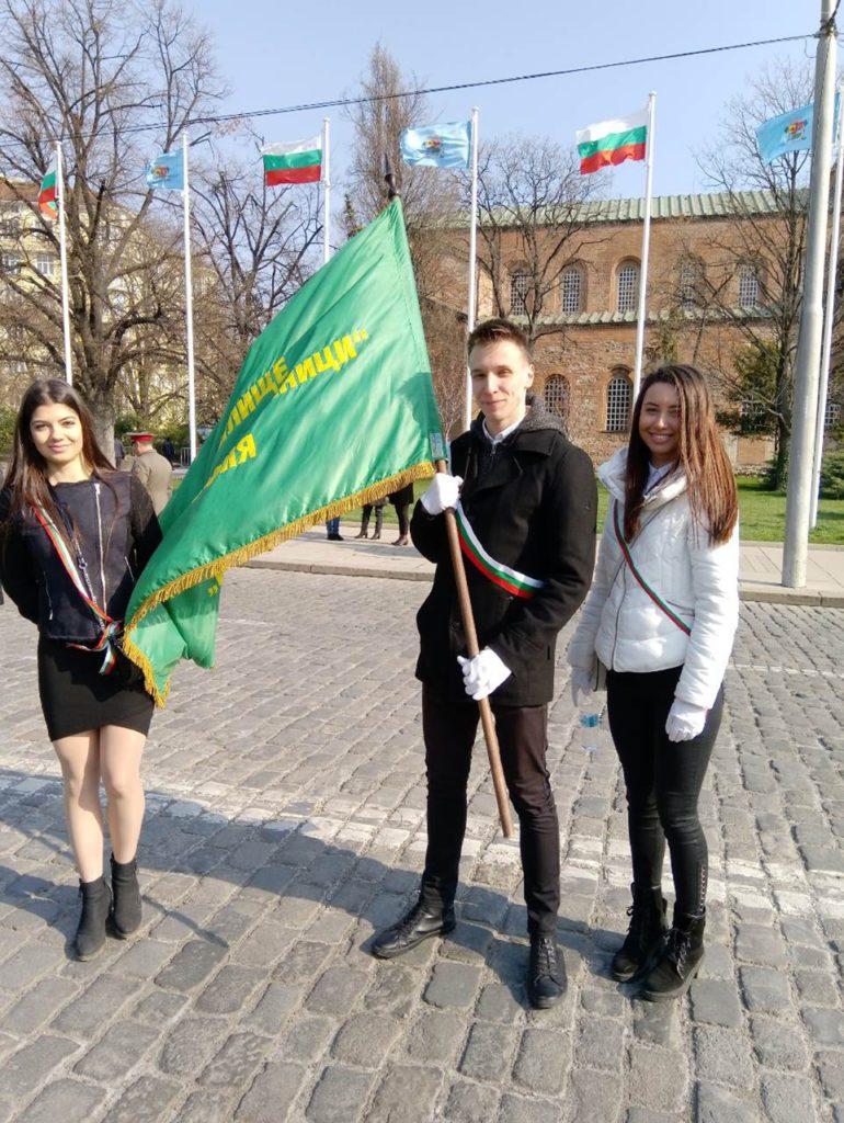 """Освещаване на знамето на 7. СУ """"Свети Седмочисленици"""""""