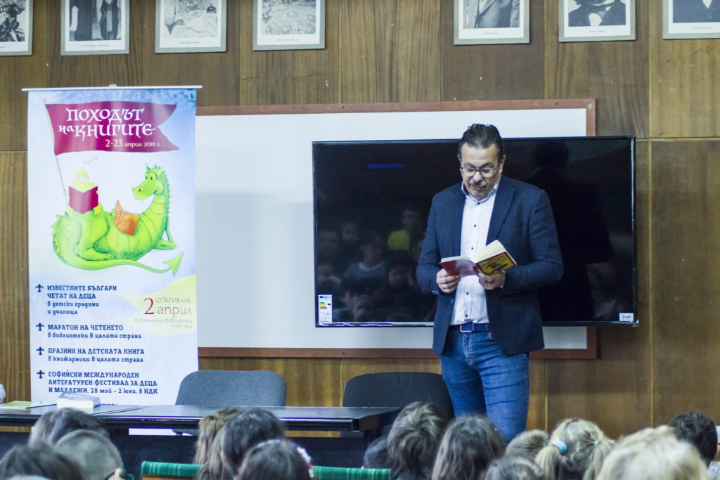 """Журналистът Камен Алипиев гостува на 7. СУ в рамките на инициативата """"Известни спортисти четат на деца"""""""