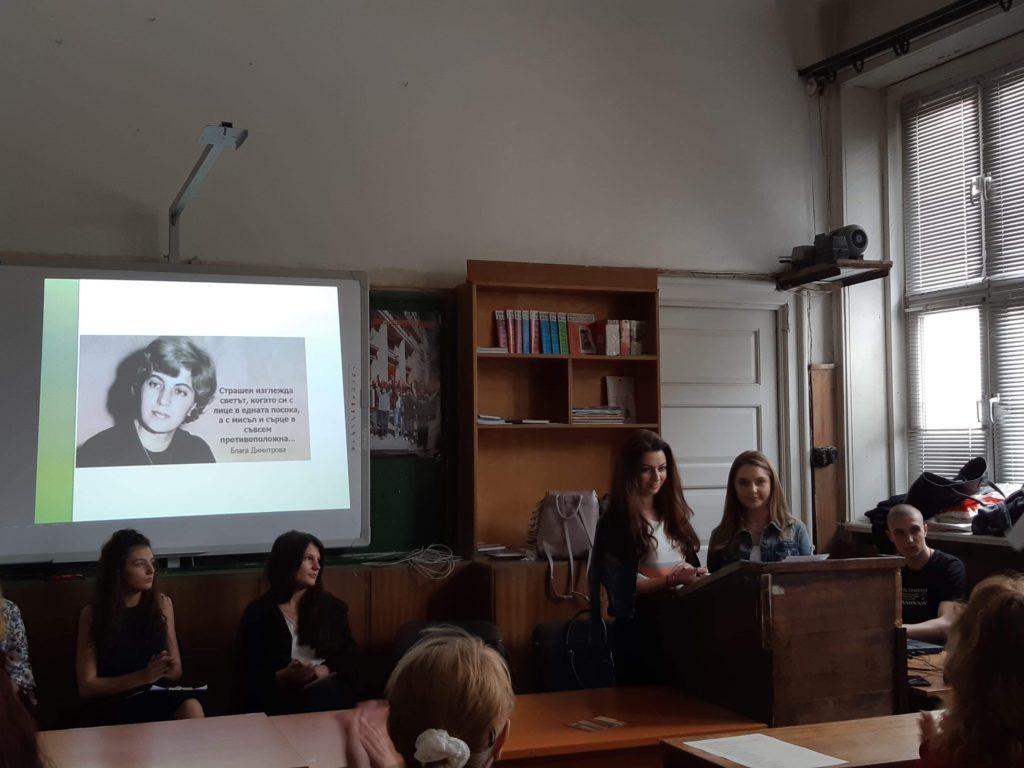 Български писателки, свързали съдбата си с Първа девическа гимназия
